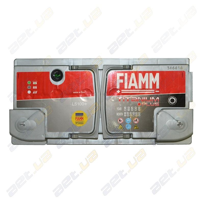 Аккумуляторы Fiamm  akbinforu