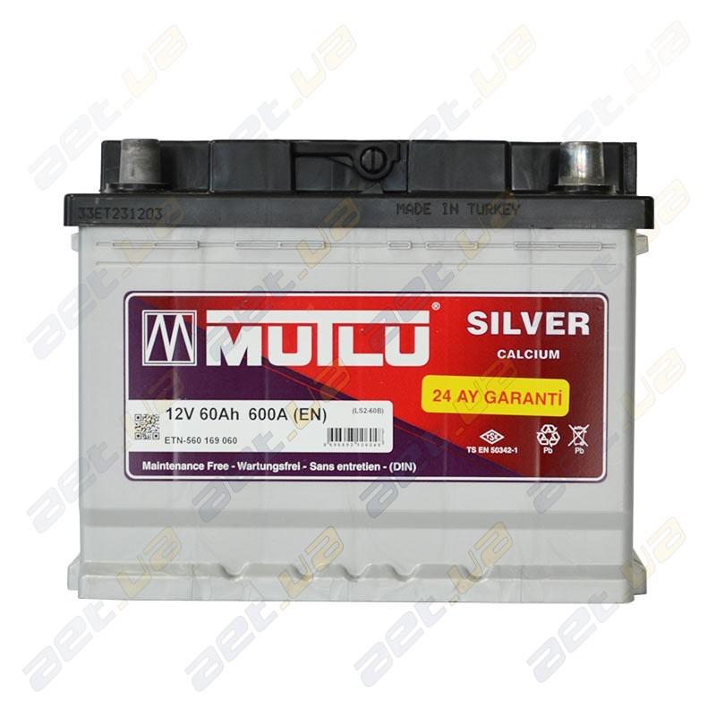 Аккумулятор Mutlu 60 Ah Silver Calcium в Киеве