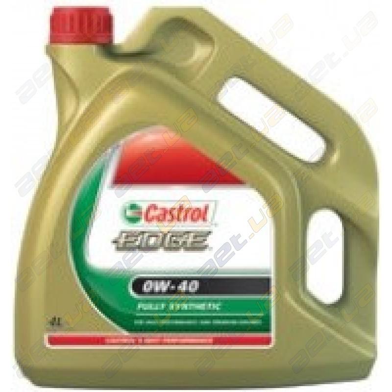 Моторное масло Castrol в Киеве
