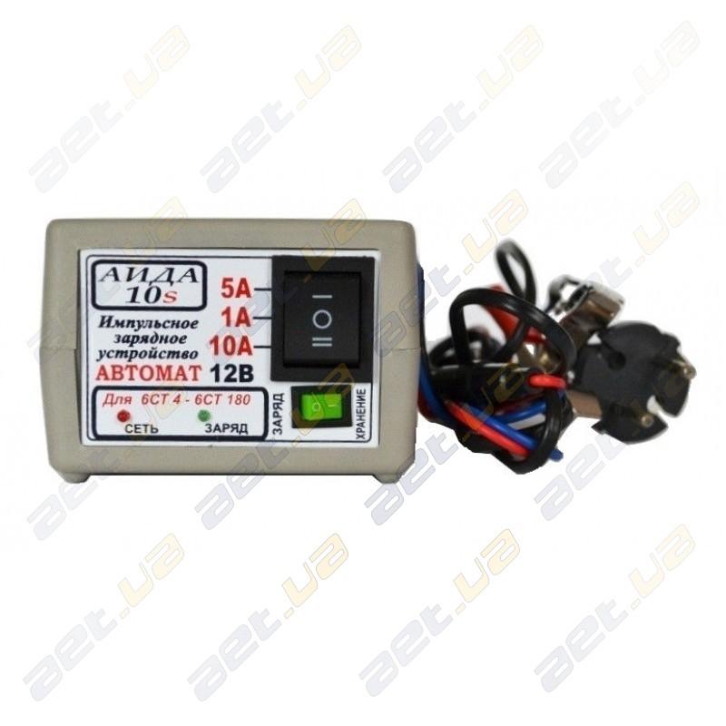 Зарядка АИДА для авто аккумуляторов