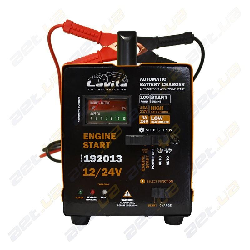 Зарядное устройство для автомобильного аккумулятора Lavita