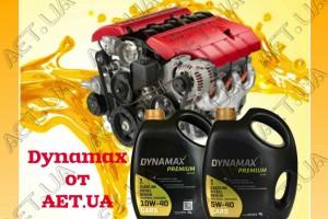 Автомобильное моторное масло  Dynamax от АвтоЕвроТрейд