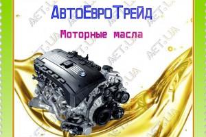 Виды автомобильных моторных масел: синтетика и полусинтетика!