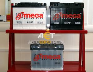 Автомобильные аккумуляторы A-Mega(а мега) в Киеве