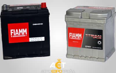 Автомобильные аккумуляторы Fiamm в Киеве и городах Украины