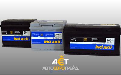 Автомобильные аккумуляторы INCI AKU в Киеве
