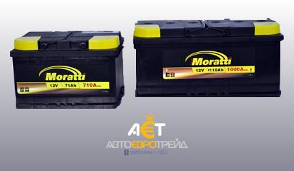 Автомобильные аккумуляторы Moratti в Киеве и городах Украины