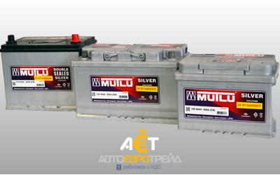 Автомобильные аккумуляторы Mutlu в Киеве и городах Украины