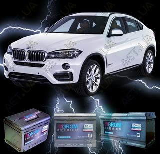 Автомобильные аккумуляторы GROM в Киеве