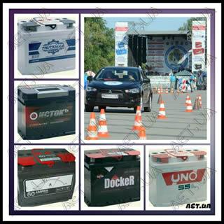 Аккумуляторы для легковых автомобилей в Киеве