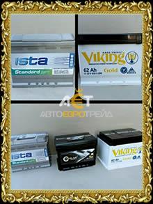 Купить украинский аккумулятор в Киеве