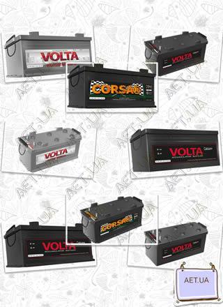 Аккумуляторы Вольта и Corsa от завода ИСТА