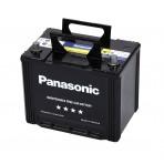Panasonic (N-80D26L-BA) 70Ah JR+ 595A (EN) с бортом