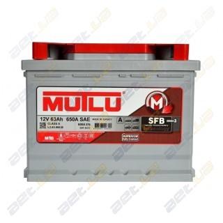 Mutlu SFB Technology (Ser3) 63AH L + 600A (низкобазовый)
