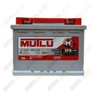 Mutlu SFB Technology (Ser2) 60Ah R+ 510A  (низкобазовый)