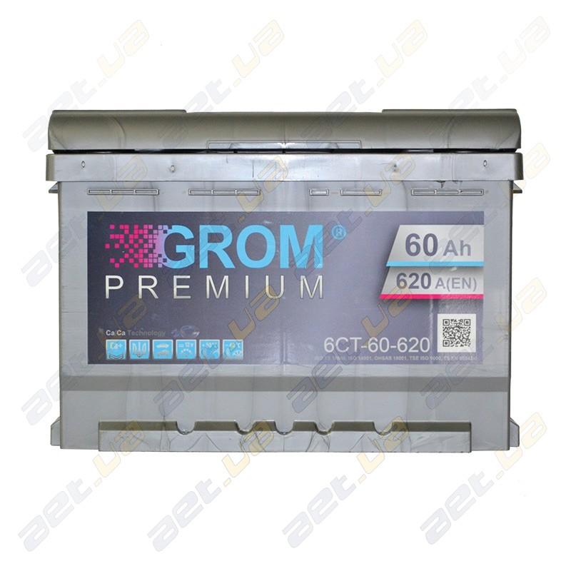 Автомобильные аккумуляторы GROM