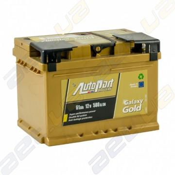 Аккумулятор AutoPart Gold 61Ah L+ 580A (низкобазовый)