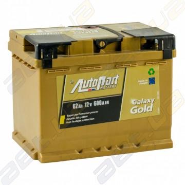 Аккумулятор AutoPart Gold 62Ah R+ 600A