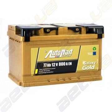 Аккумулятор AutoPart Gold 77Ah R+ 800A (низкобазовый)