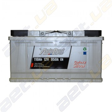 Аккумулятор AutoPart Silver 110Ah R+ 950A