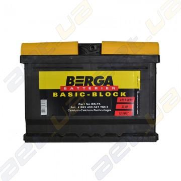 Аккумулятор Berga Basic 53Ah R+ 470A (EN) (низкобазовый)