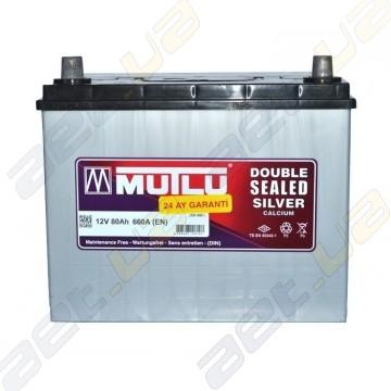 Аккумулятор Mutlu Silver Calcium 80Ah JL+ 660A (корпус 70)