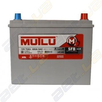 Аккумулятор Mutlu SFB Technology (Ser2) 6CT-70Ah JR+ 630A (EN)