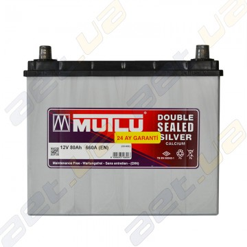 Аккумулятор Mutlu Silver Calcium 80Ah JR+ 660A (корпус 70)