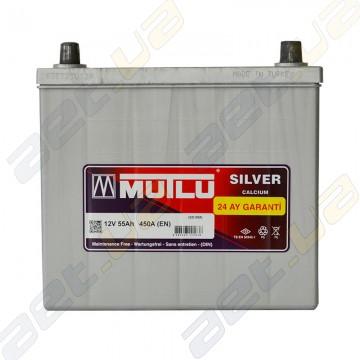 Аккумулятор Mutlu Silver Calcium 55Ah JR+ 450A