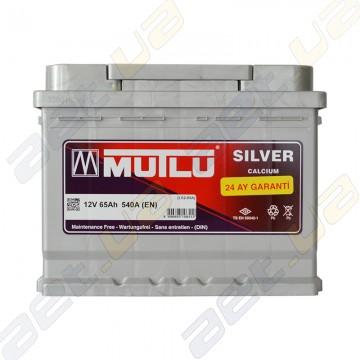 Аккумулятор Mutlu Silver Calcium 65Ah L+ 540A