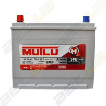 Аккумулятор Mutlu SFB Technology (Ser3) 80Ah JL+ 660A (корпус 70)