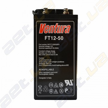 Аккумулятор Ventura FT 12v 50Ah