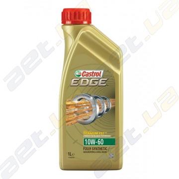 Моторное масло Castrol EDGE 10W-60 1л