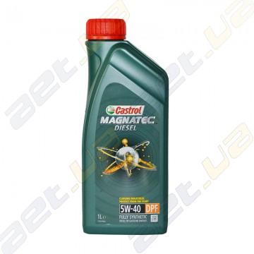 Масло моторное Castrol Magnatec Diesel DPF 5W-40 1л