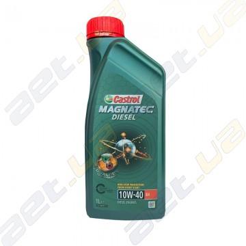 Моторне масло Castrol Magnatec Diesel 10W-40 B4 1л