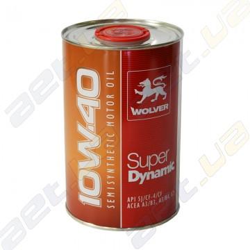 Масло моторное полусинтетика Wolver Super Dynamic 10W-40 1л