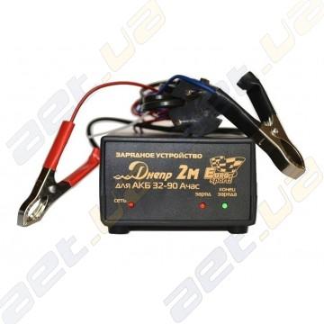 Зарядное импульсное устройство Днепр 2М для АКБ от 32 до 90 Ач