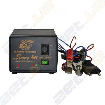 Зарядное устройство Днепр 4М для АКБ от 4 до 160 Ач.