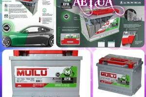 Высококачественные аккумуляторы MUTLU Start&Stop (EFB)