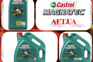 Моторные масла серии Castrol MAGNATEC от АвтоЕвроТрейд