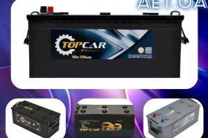 Аккумуляторные батареи 190 Ан для грузового автомобиля от АвтоЕвроТрейд