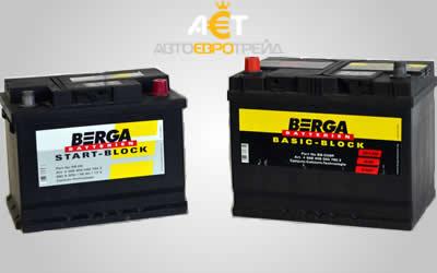 Автомобильные аккумуляторы Berga