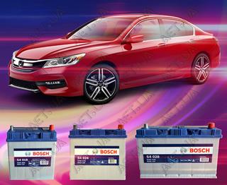 Автомобильные аккумуляторы Bosch S3 в Киеве