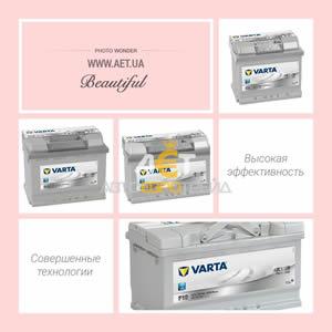 Авто аккумуляторы Varta Silver Dynamic в Киеве