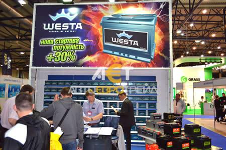 Аккумуляторы автомобильные Westa на выставке